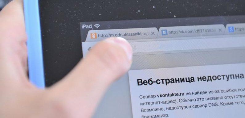 Будет ли сегодня 11 октября всемирный сбой интернета? Что нужно делать?