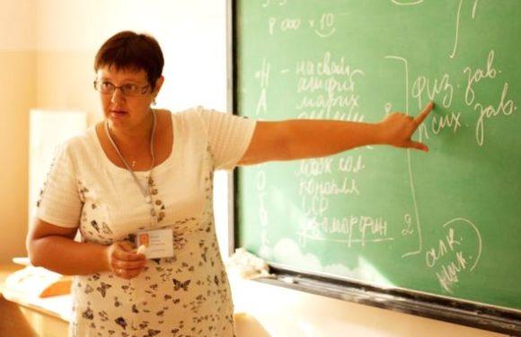 Повышение зарплат учителям и педагогическим работникам в 2019 году