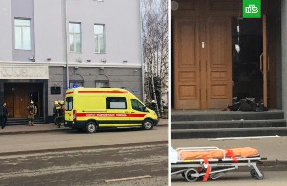 Теракт в Архангельске у ФСБ устроил подросток?
