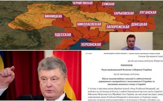 СРОЧНО! Украина запретила въезд российским мужчинам в возрасте от 16 до 60 лет