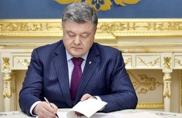 Порошенко подписал указ о введении военного положения на Украине до 25 января