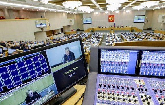 Бюджет 2019-2021 в основном чтении одобрен Госдумой