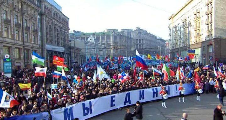 Куда сходить и пойти сегодня в Москве 4 ноября бесплатно с детьми, с ребенком