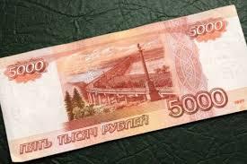Единовременная выплата в 5000 рублей пенсионерам в 2019 году