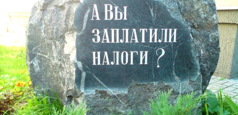 О каком «налое на смерть» в последнее время идет речь?