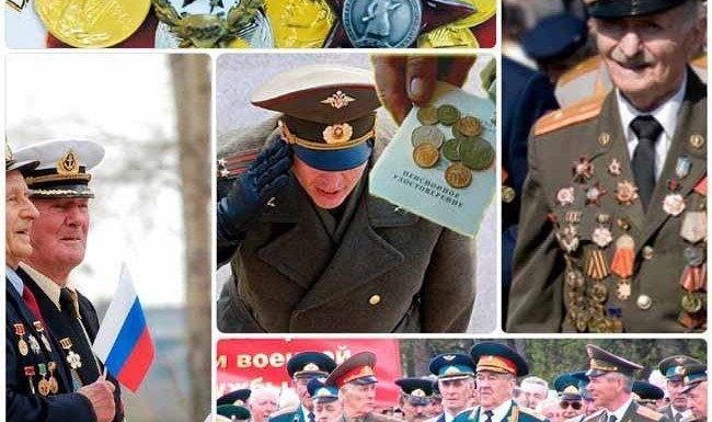 КПРФ предложила увеличить военные пенсии на 7% с 1 января 2019 года