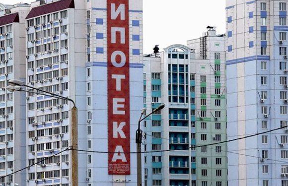 Россиянам разрешат не выплачивать ипотеку