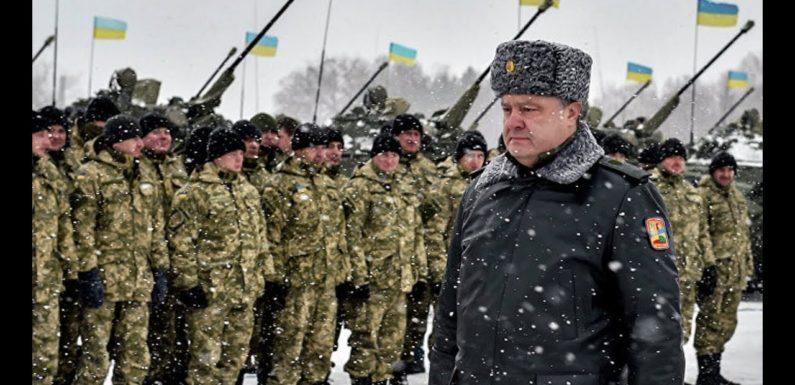 20 тыс. украинских военных готовят наступление в Донбассе 24-25 декабря