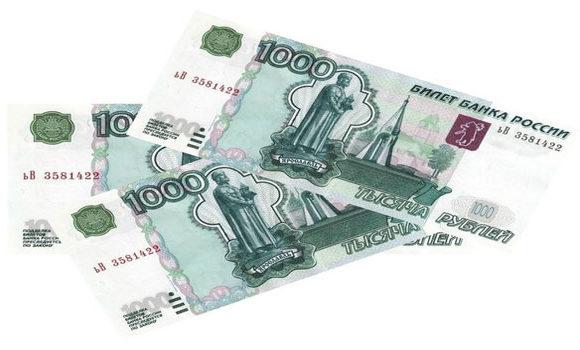 ЕДВ 3300 рублей неработающим пенсионерам