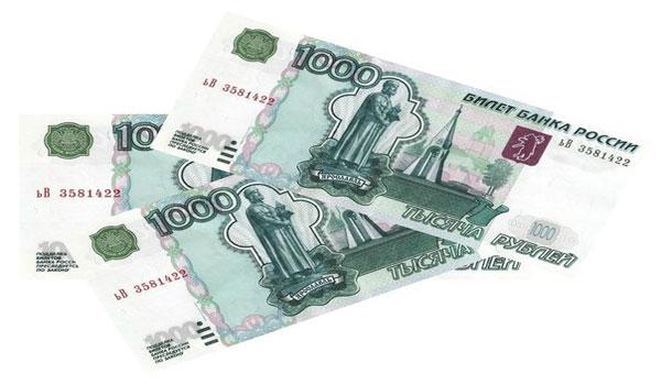 На сколько вырастут зарплаты россиян в 2019 году