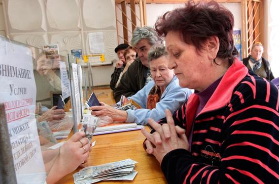 Набиуллина анонсировала систему ИПК (индивидуального пенсионного капитала) в 2019 году