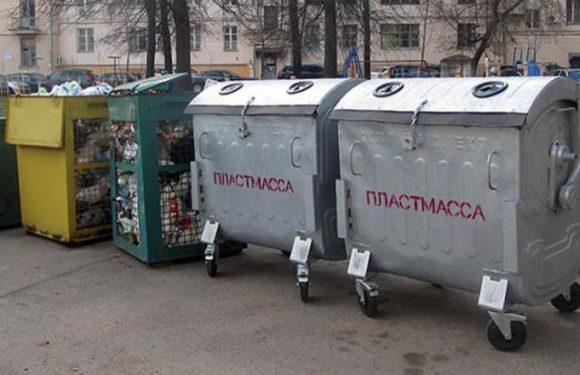 Новая схема расчета тарифов и утилизации мусора