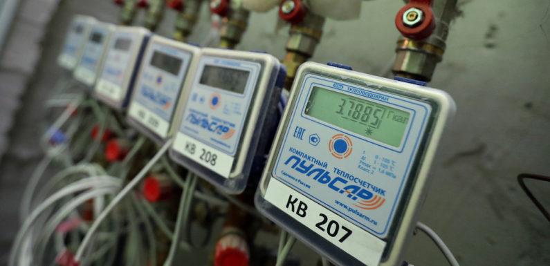 Правила начисления платы за отопление по новому