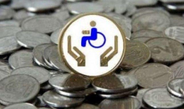 Размер ЕДВ (ежемесячной денежной выплаты) инвалидам I, II и III групп с 1 февраля 2019 года