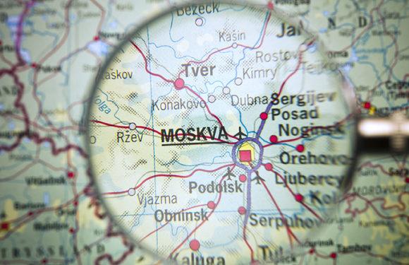Когда объединят Москву и Подмосковье. Последние новости