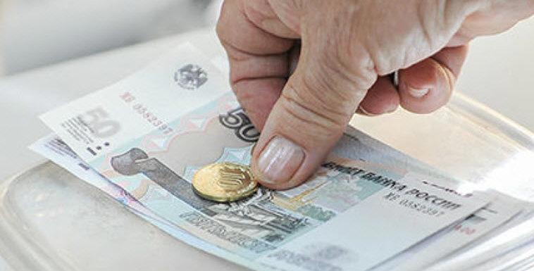 """Размер повышения социальной пенсии с 1 апреля 2019 года"""""""