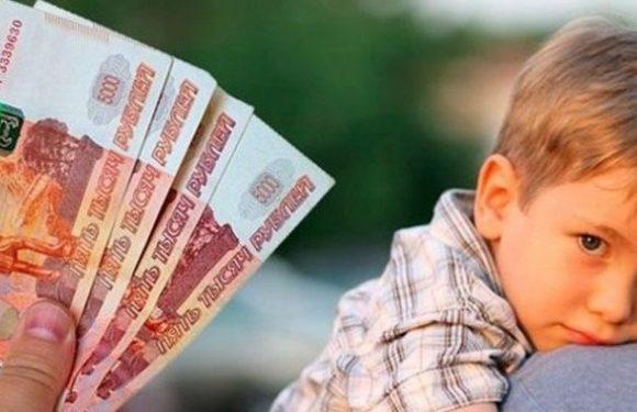 Выплаты на детей с 1 июня 2020: кто сколько получит, как подать заявление